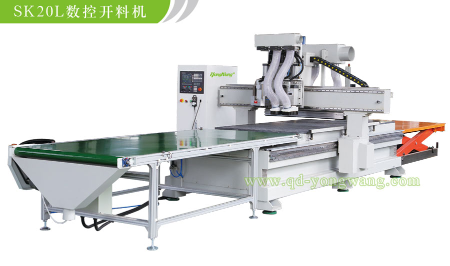 SK320L CNC cutting center