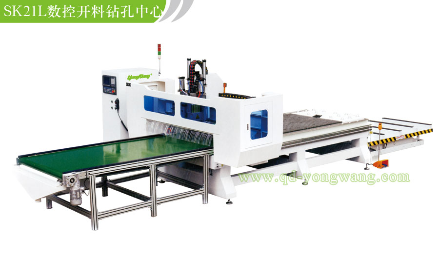 SK21L CNC cutting drilling center