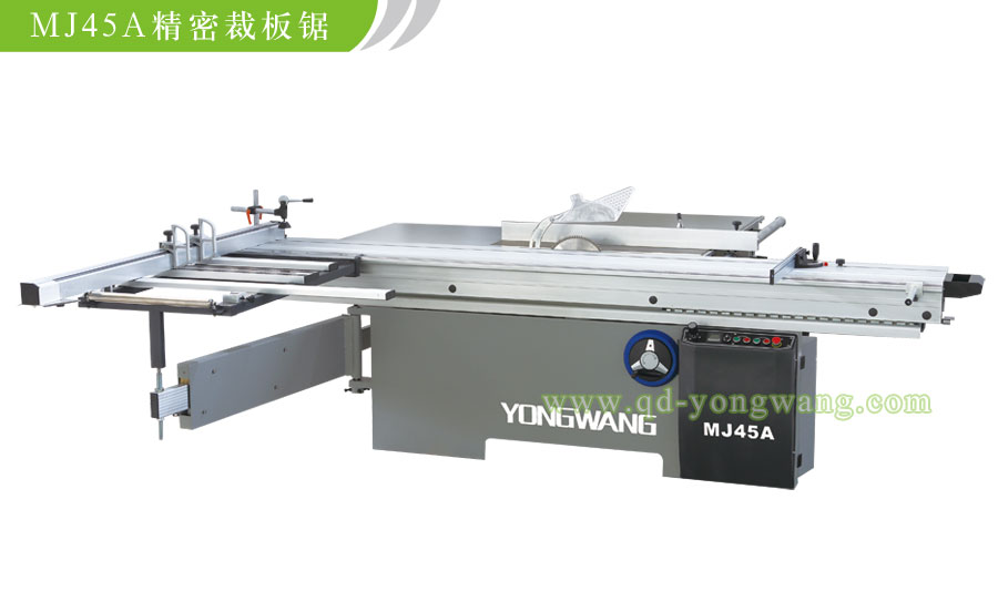 MJ90X Precision Panel Saw